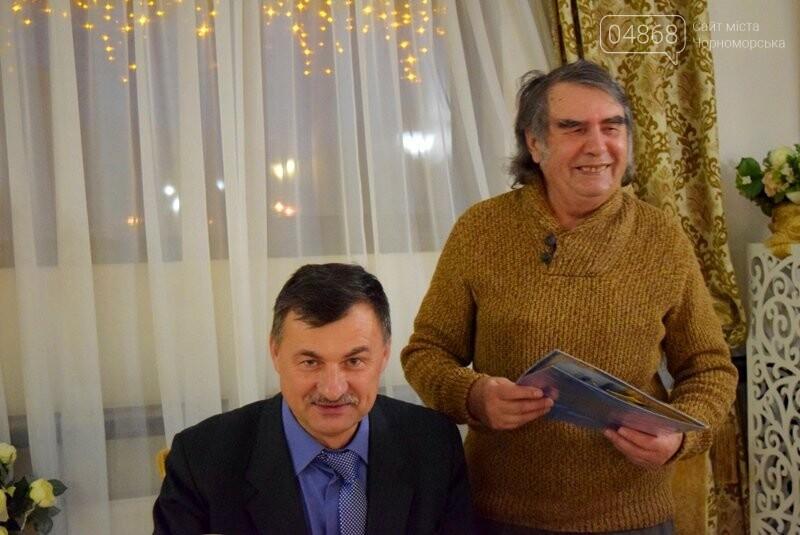 Черноморский поэт и судоремонтник Анатолий Коломойцев отметил свой юбилей презентацией нового поэтического сборника, фото-1