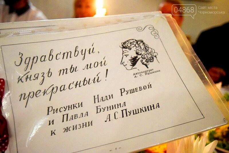 Черноморский поэт и судоремонтник Анатолий Коломойцев отметил свой юбилей презентацией нового поэтического сборника, фото-11