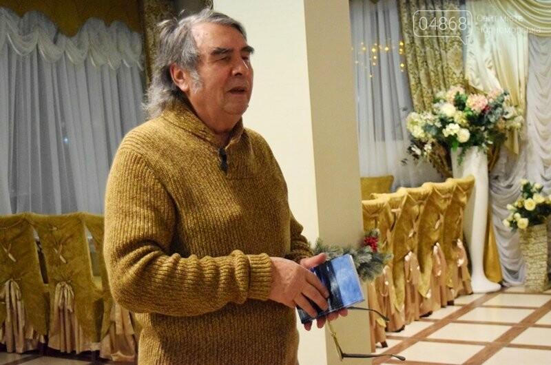 Черноморский поэт и судоремонтник Анатолий Коломойцев отметил свой юбилей презентацией нового поэтического сборника, фото-3