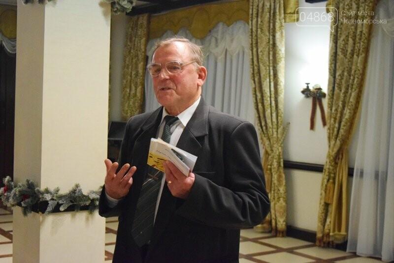 Черноморский поэт и судоремонтник Анатолий Коломойцев отметил свой юбилей презентацией нового поэтического сборника, фото-21