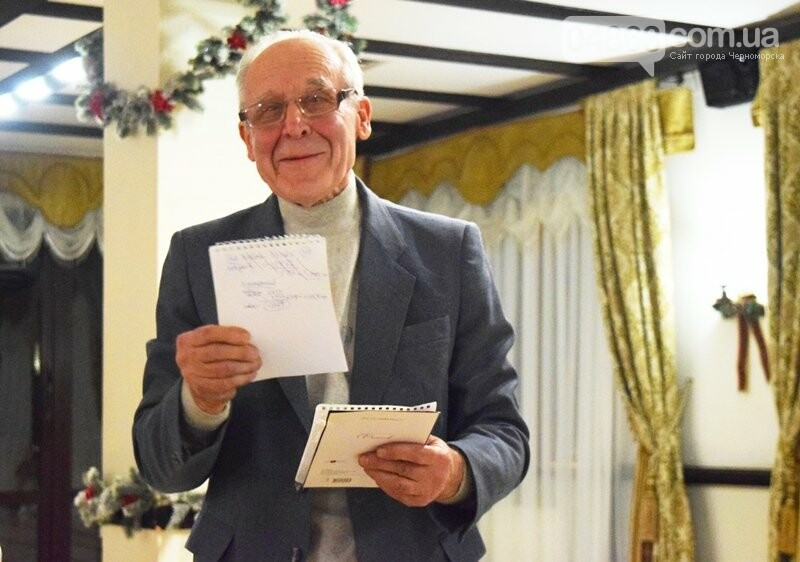 Черноморский поэт и судоремонтник Анатолий Коломойцев отметил свой юбилей презентацией нового поэтического сборника, фото-8