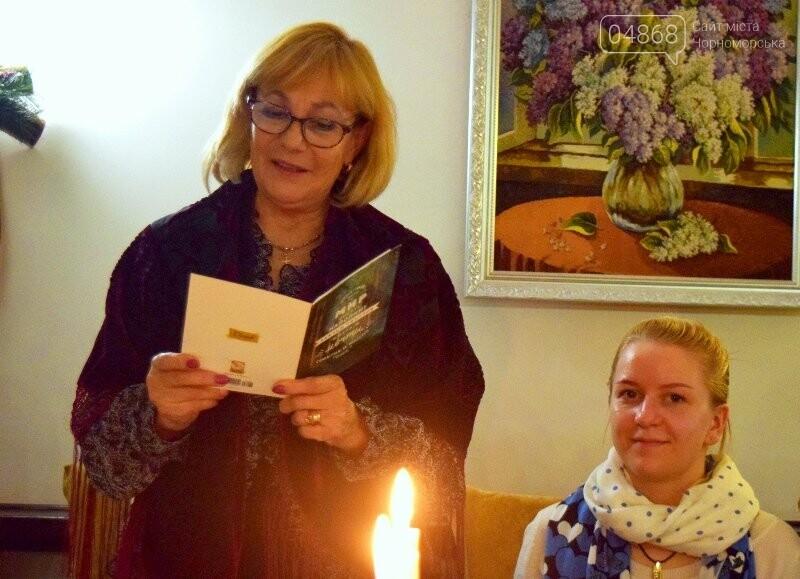 Черноморский поэт и судоремонтник Анатолий Коломойцев отметил свой юбилей презентацией нового поэтического сборника, фото-30