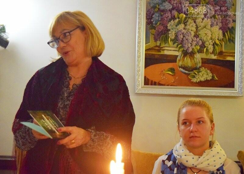 Черноморский поэт и судоремонтник Анатолий Коломойцев отметил свой юбилей презентацией нового поэтического сборника, фото-24