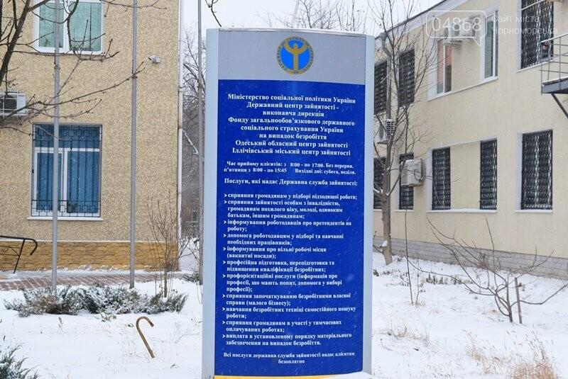 Безработица в Черноморске: цифры и факты, фото-4