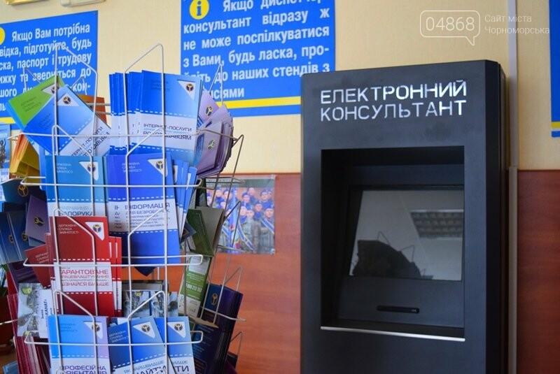 Безработица в Черноморске: цифры и факты, фото-8