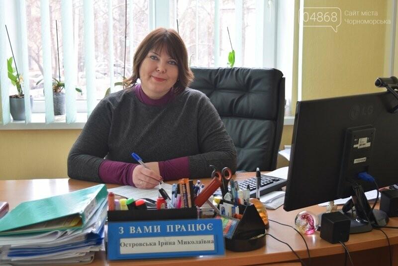 Безработица в Черноморске: цифры и факты, фото-2
