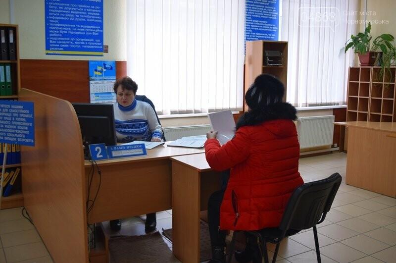 Безработица в Черноморске: цифры и факты, фото-6