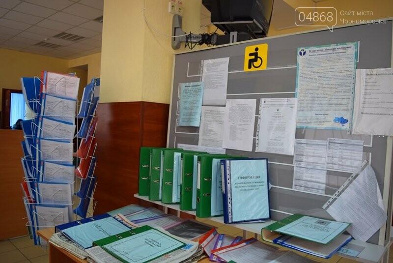 Безработица в Черноморске: цифры и факты, фото-9