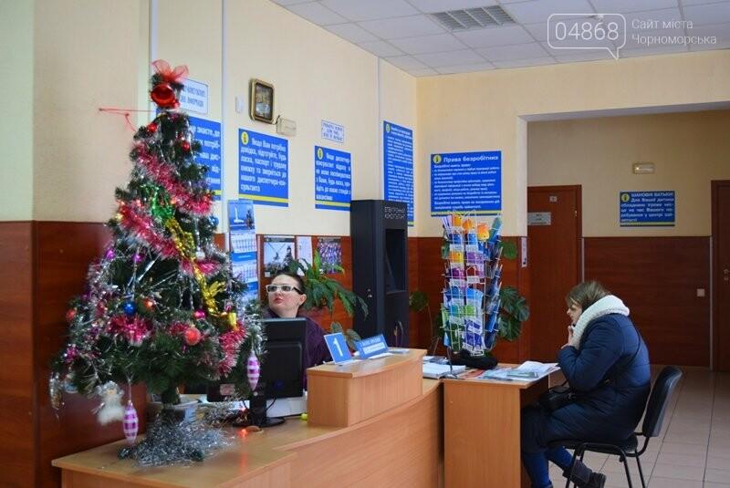 Безработица в Черноморске: цифры и факты, фото-5