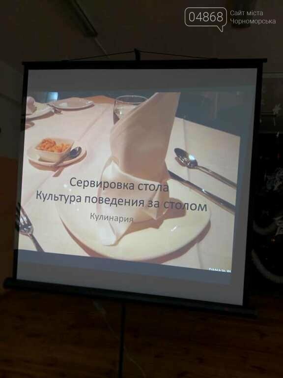 Лагерь лидеров Черноморска: от мастер-классов по фотографии до разговора со шведской студенткой о раздельном сборе мусора, фото-17