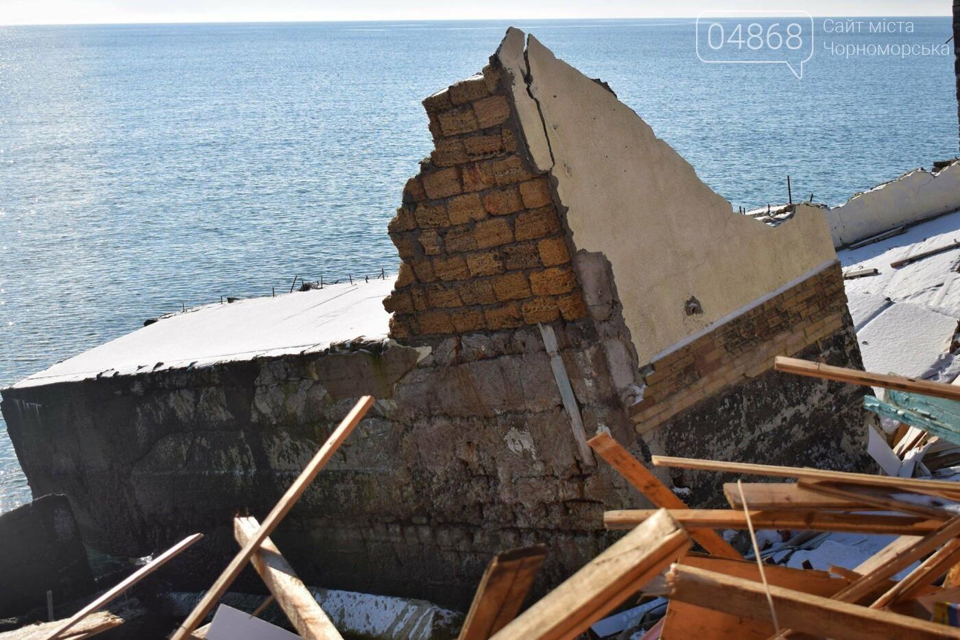 В Черноморске не допустили, чтобы целый жилой массив смыло морем , фото-3