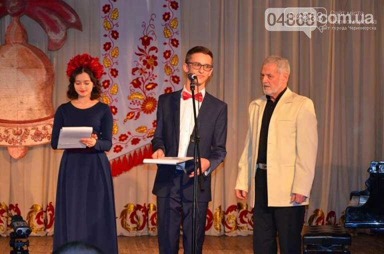 В Черноморске в 11 раз прозвучат «Рождественские колокола», фото-7