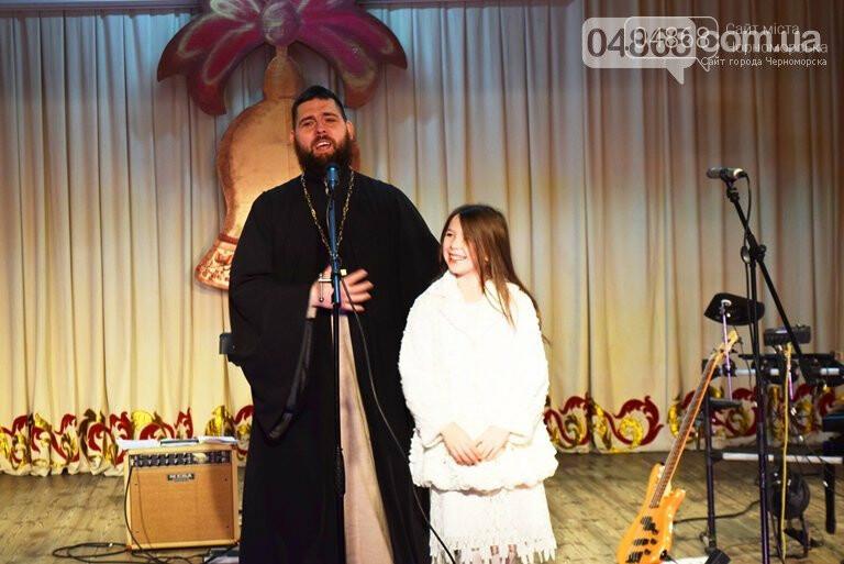 В Черноморске в 11 раз прозвучат «Рождественские колокола», фото-6