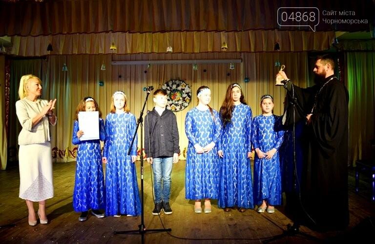 В Черноморске звучали «Рождественские колокола» (фото, видео), фото-10