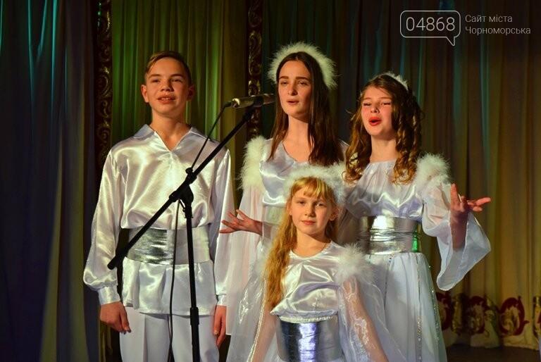 В Черноморске звучали «Рождественские колокола» (фото, видео), фото-2