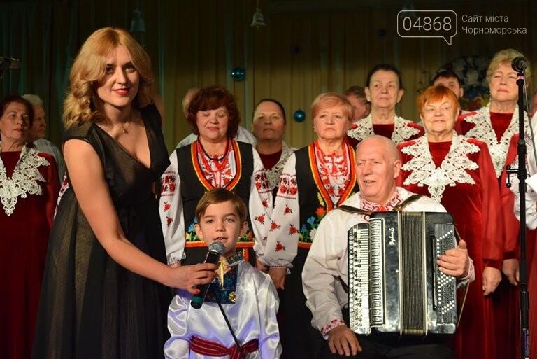 В Черноморске звучали «Рождественские колокола» (фото, видео), фото-1