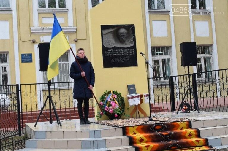 В Черноморске отметили 100-летие Соборности Украины, фото-13