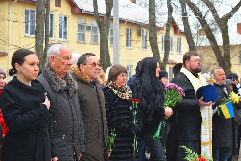 В Черноморске отметили 100-летие Соборности Украины, фото-14