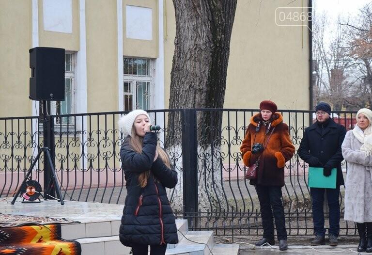 В Черноморске отметили 100-летие Соборности Украины, фото-20