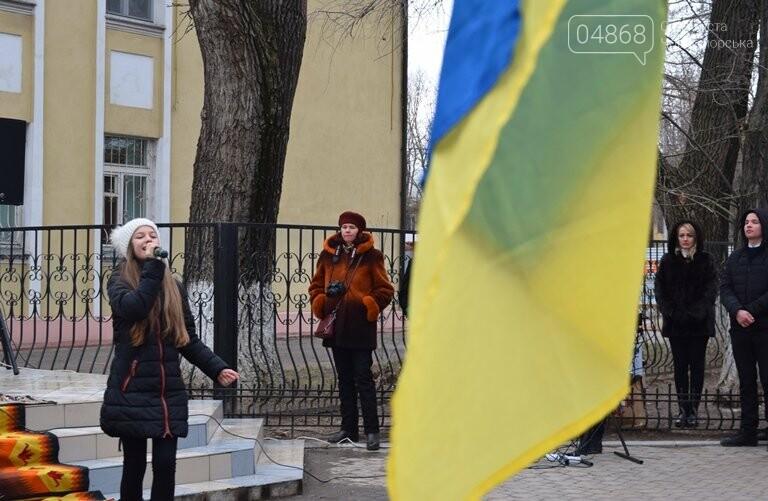 В Черноморске отметили 100-летие Соборности Украины, фото-6
