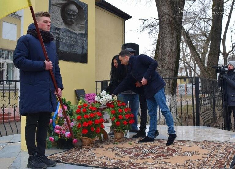 В Черноморске отметили 100-летие Соборности Украины, фото-24