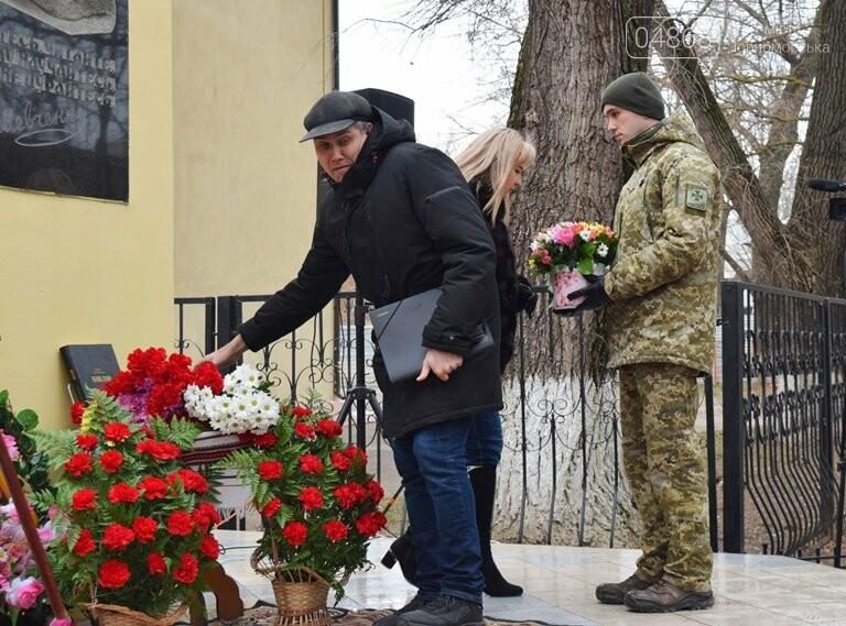 В Черноморске отметили 100-летие Соборности Украины, фото-25