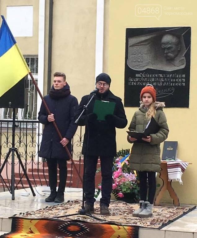 В Черноморске отметили 100-летие Соборности Украины, фото-30