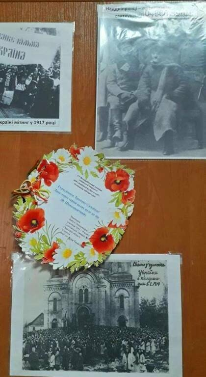 В Черноморске отметили 100-летие Соборности Украины, фото-27