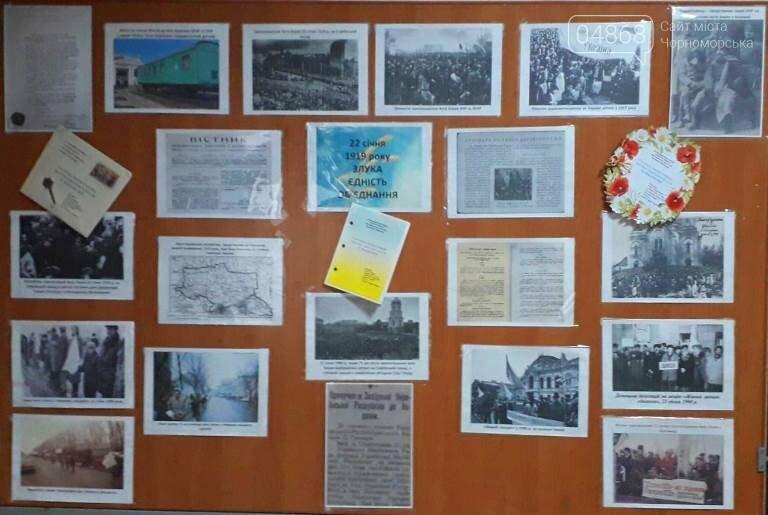 В Черноморске отметили 100-летие Соборности Украины, фото-29