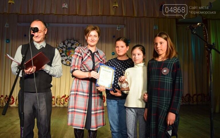 Куклы, картины и инсталяции: в Черноморске показали «Рождественские узоры», фото-6