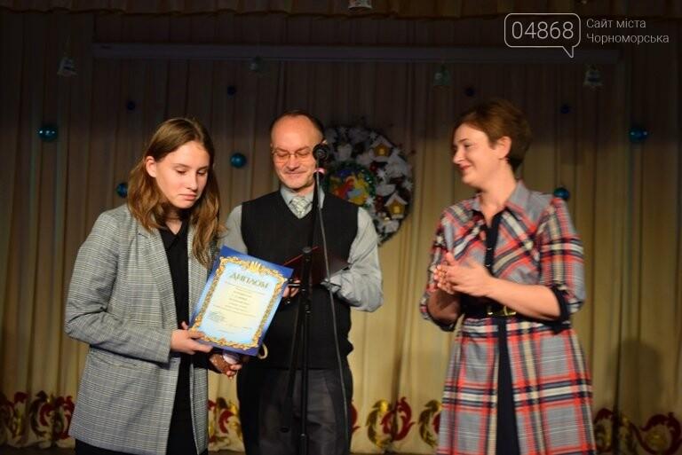 Куклы, картины и инсталяции: в Черноморске показали «Рождественские узоры», фото-14