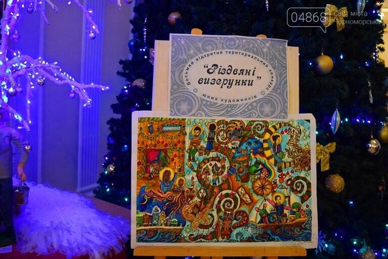Куклы, картины и инсталяции: в Черноморске показали «Рождественские узоры», фото-30