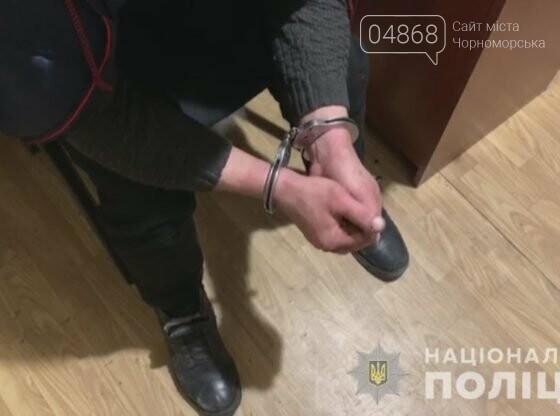 Прокуратура Черноморска осуществляет процессуальное руководство в деле об убийстве, фото-1