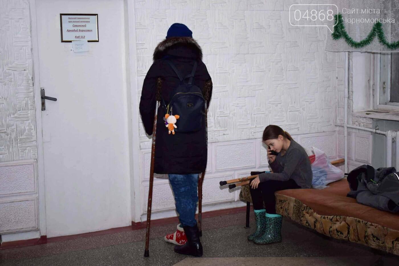 У очередей в коридорах поликлиник Черноморска есть свои причины, фото-2