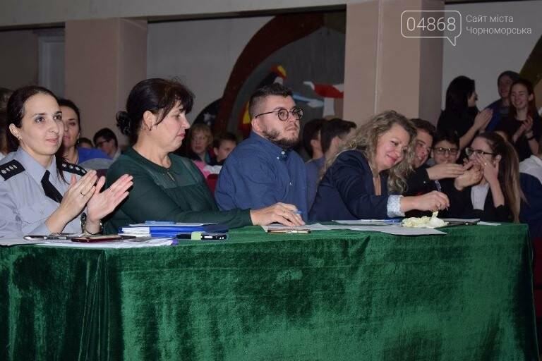 Школьный КВН в Черноморске выходит на новый уровень!, фото-1