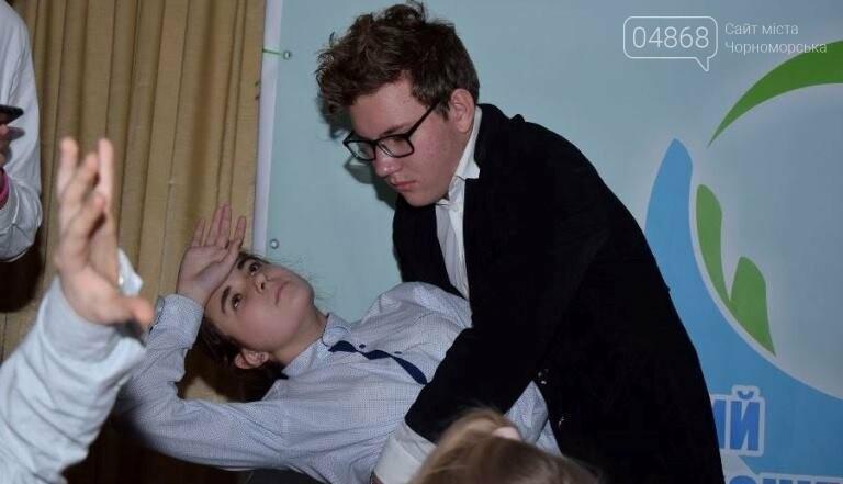 Школьный КВН в Черноморске выходит на новый уровень!, фото-6