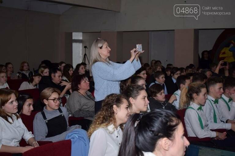 Школьный КВН в Черноморске выходит на новый уровень!, фото-2