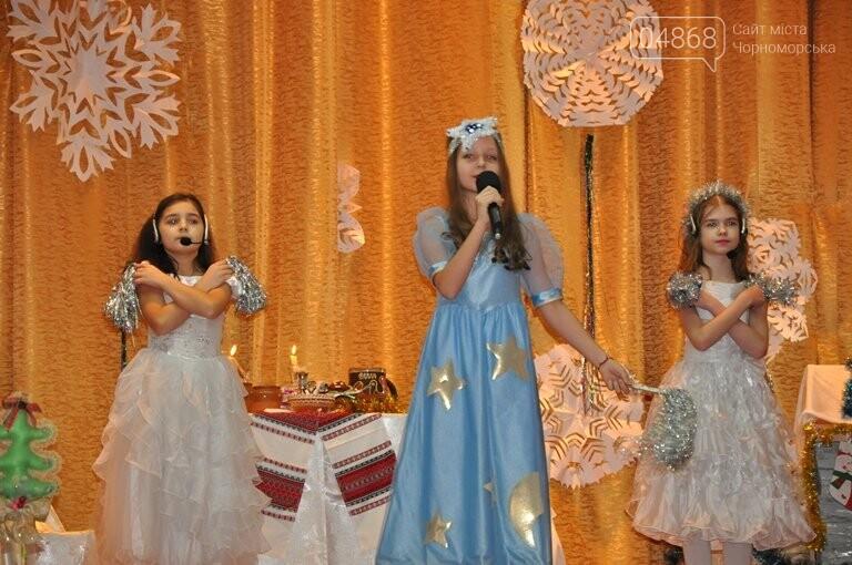 Рождественский спектакль – прообраз создания в Черноморске нового детского театра, фото-5