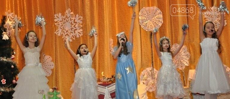 Рождественский спектакль – прообраз создания в Черноморске нового детского театра, фото-4