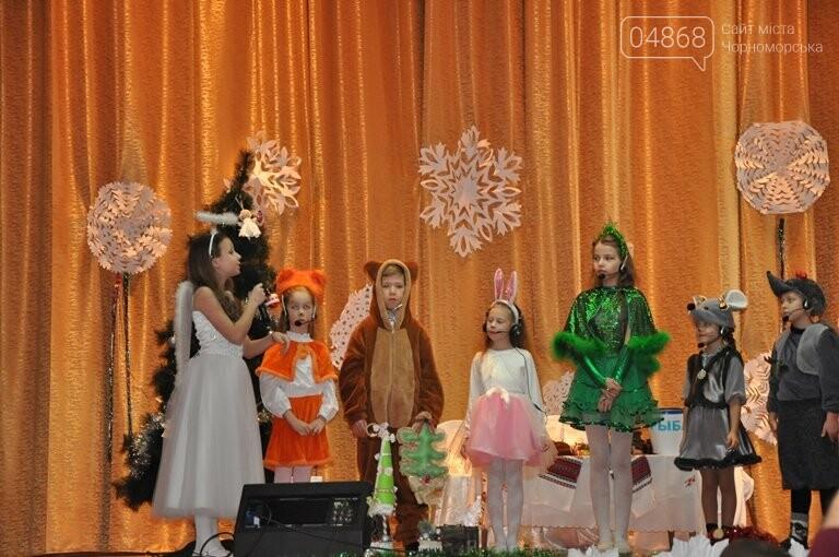 Рождественский спектакль – прообраз создания в Черноморске нового детского театра, фото-2
