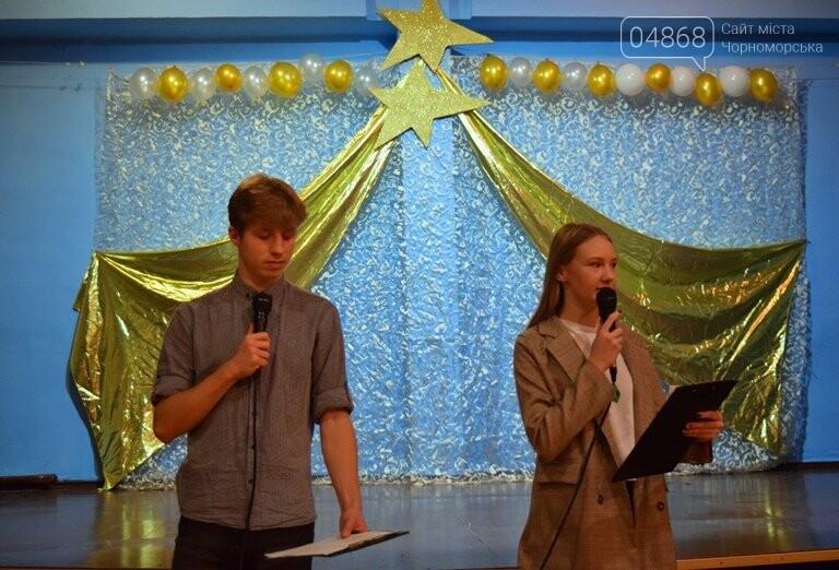 В «Татьянин день» в Черноморске провели «Талант-шоу», фото-5