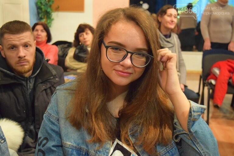 В «Татьянин день» в Черноморске провели «Талант-шоу», фото-7