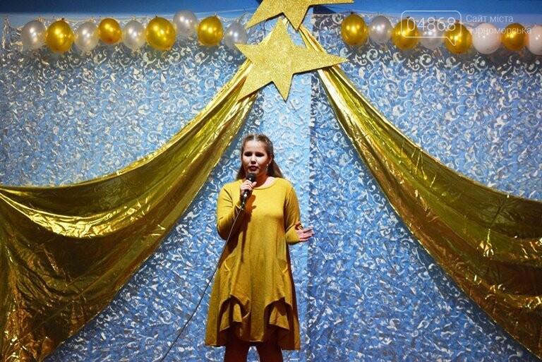 В «Татьянин день» в Черноморске провели «Талант-шоу», фото-6