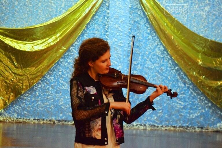В «Татьянин день» в Черноморске провели «Талант-шоу», фото-4