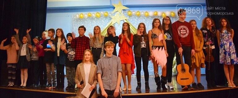 В «Татьянин день» в Черноморске провели «Талант-шоу», фото-8