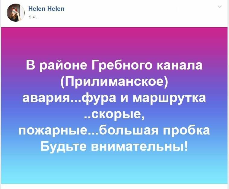На трассе Одесса – Черноморск масштабное ДТП. Погибли полиицейские (видео), фото-10