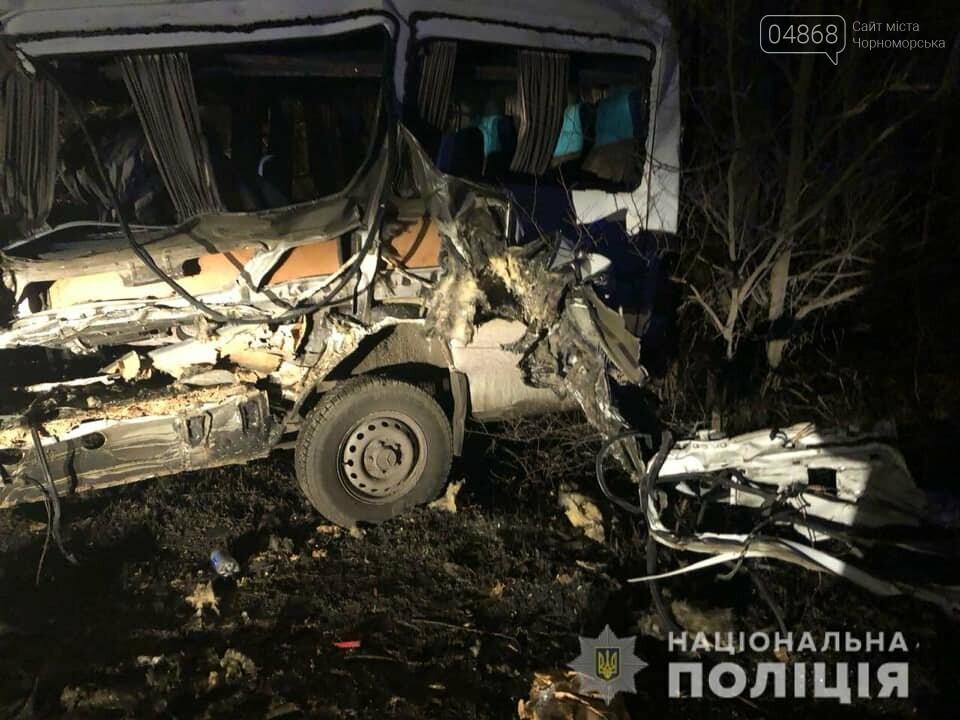 На трассе Одесса – Черноморск масштабное ДТП. Погибли полиицейские (видео), фото-3