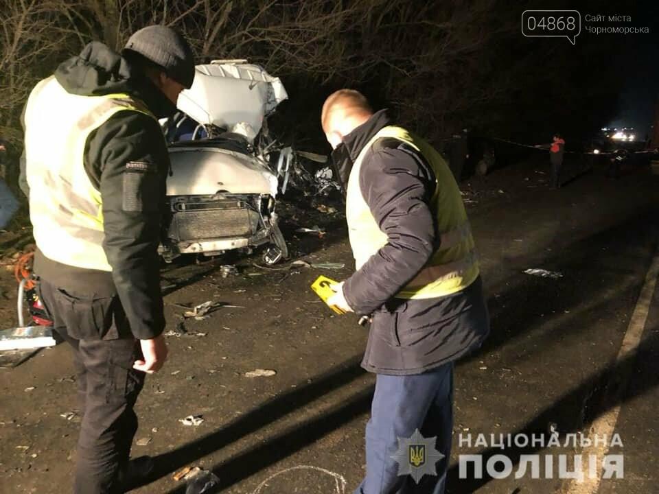На трассе Одесса – Черноморск масштабное ДТП. Погибли полиицейские (видео), фото-2