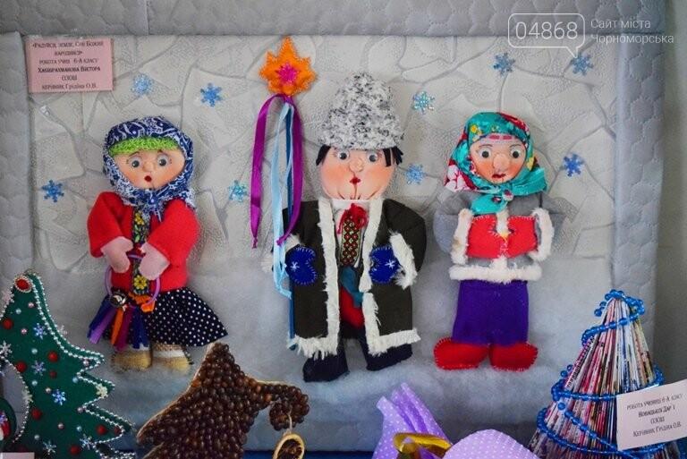 В Черноморске выбирали самые красивые сувениры и композиции, фото-12