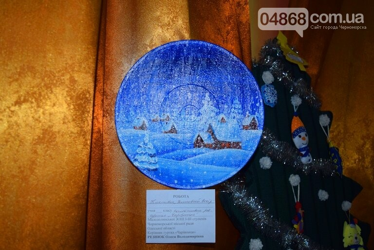 В Черноморске выбирали самые красивые сувениры и композиции, фото-19